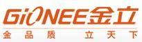 杭州人力资源